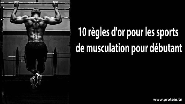 gg - protéine Tunisie - 10 règles d'or pour les sports de musculation pour débutant