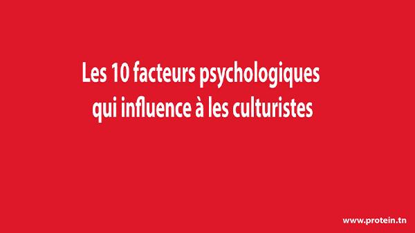 rty - protéine Tunisie - Les 10 facteurs psychologiques qui influence à les culturistes